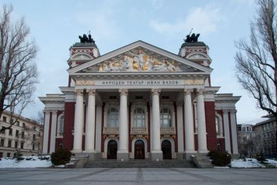 ТIvan Vazov Theater